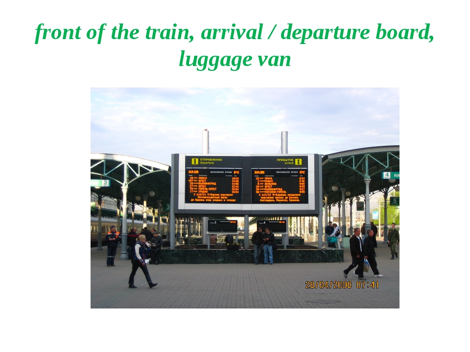 front of the train, arrival / departure board, luggage van