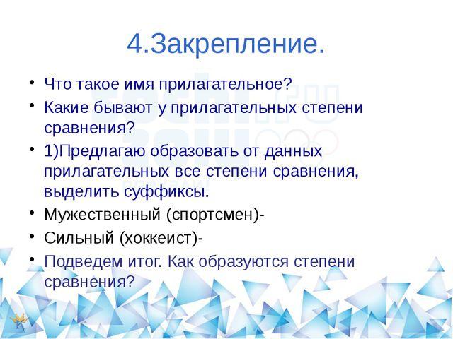 5)Синтаксический разбор предложений (по вариантам). Записывают два человека н...
