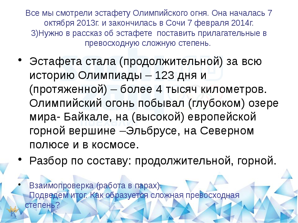 Желаем новых побед ! korolewa.nytvasc2.ru Удачи!