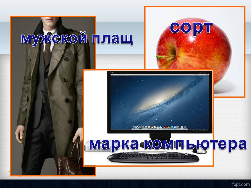 hello_html_m7cd96257.jpg