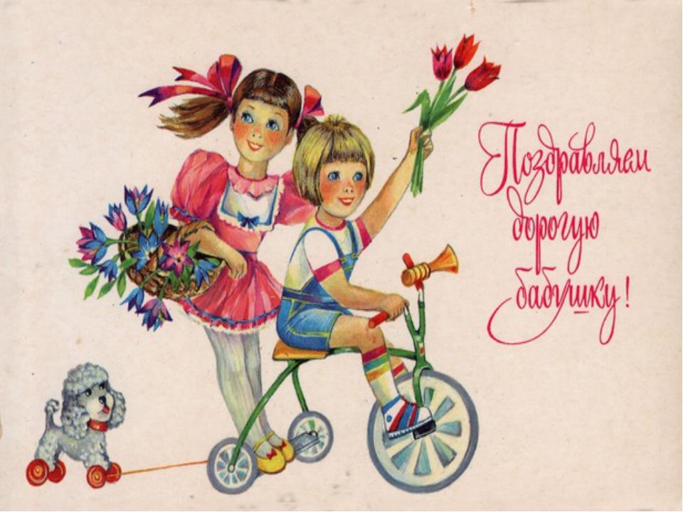 Элементы открытках, поздравления для открытки к 8 марта для детей