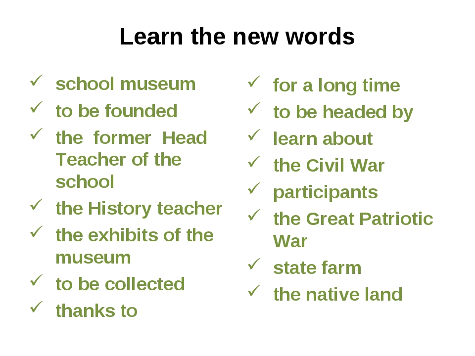 Learn the new words school museum to be founded the former Head Teacher of th...