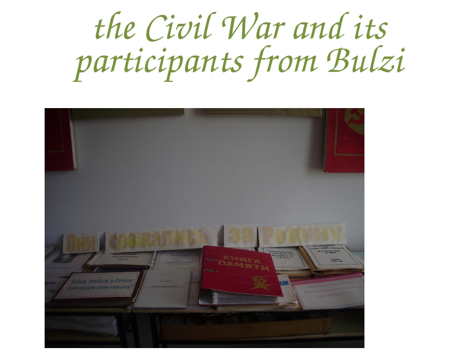 the Civil War and its participants from Bulzi
