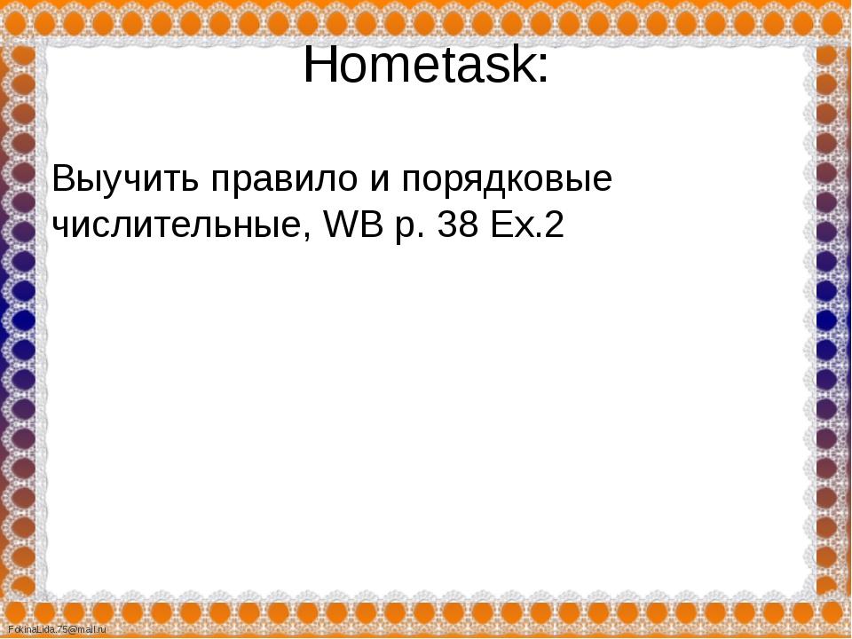 Hometask: Выучить правило и порядковые числительные, WB p. 38 Ex.2 FokinaLida...
