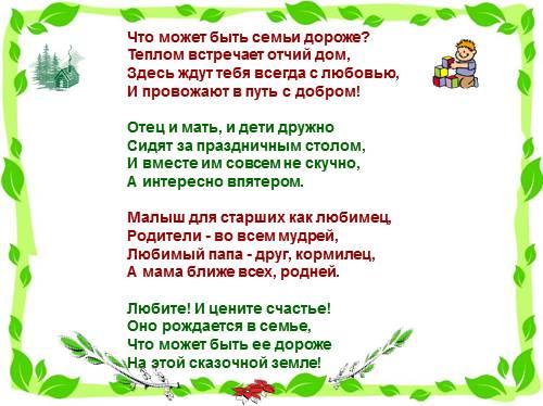 ia_i_moia_siemia12.png