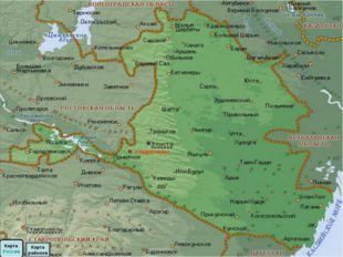 Карта России Ульдючины Карта районов