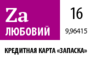 hello_html_m7178774b.png