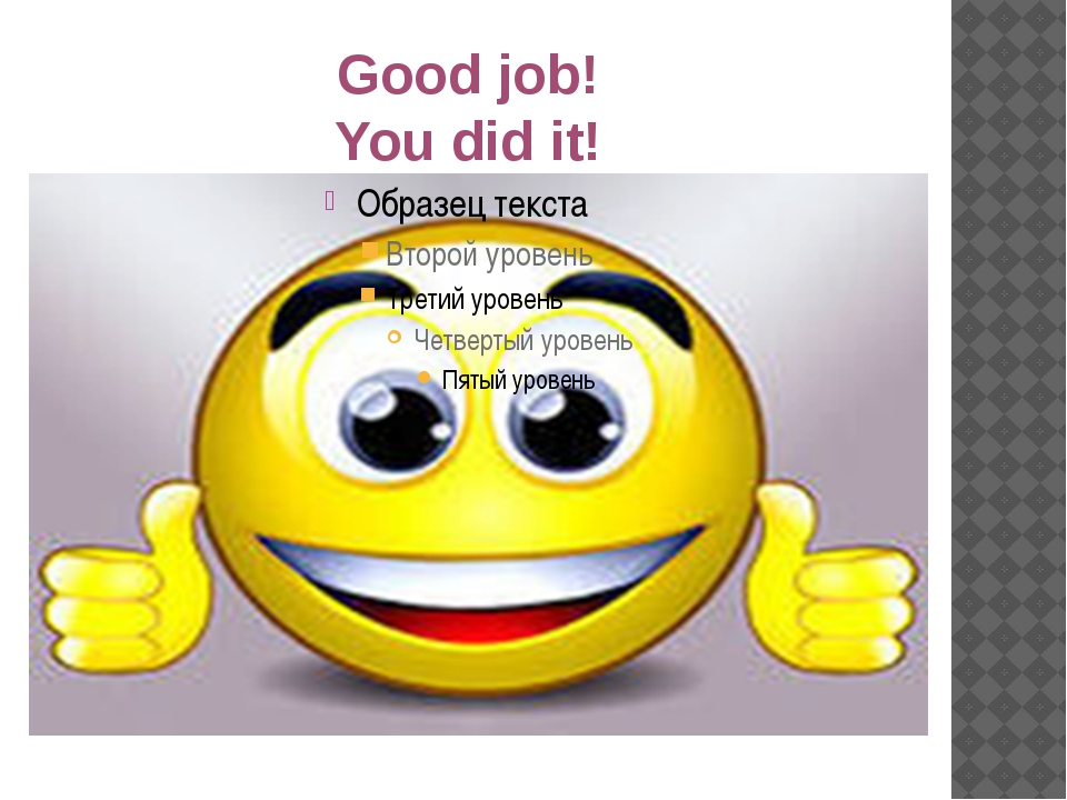 Good job! You did it!