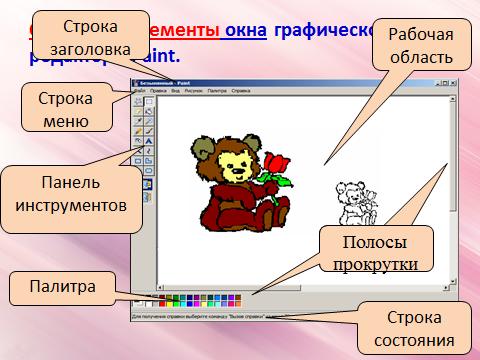 hello_html_5bf091ab.png
