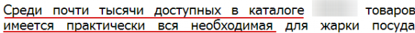 http://siteclinic.ru/blog/wp-content/uploads/2014/08/82-600x48.png