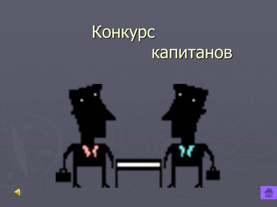 hello_html_m3f4b730c.jpg