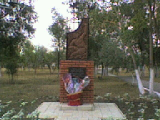 http://photos.wikimapia.org/p/00/01/73/80/71_big.jpg