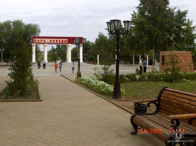 http://static.panoramio.com/photos/large/55730590.jpg