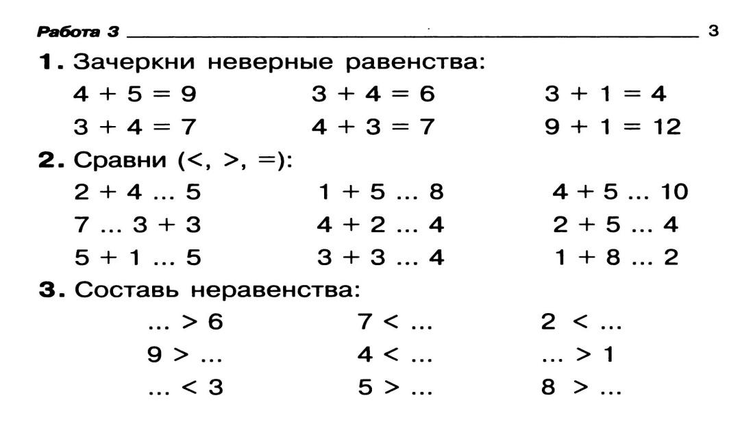 http://i1.imageban.ru/out/2012/09/06/d121ebcfdc7b98ddcfaf3c9e99a6b19f.jpg