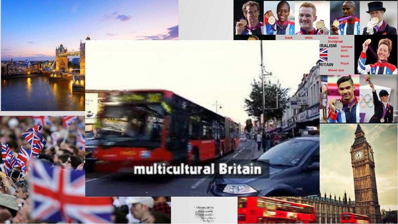 multicultural britain essay 2 Multiculturalism essay writing service, custom multiculturalism papers, term papers, free multiculturalism samples, research papers, help.