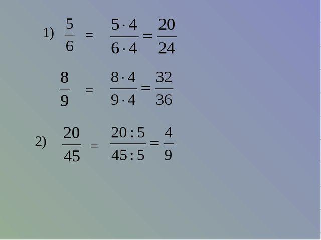 1) = = 2) =