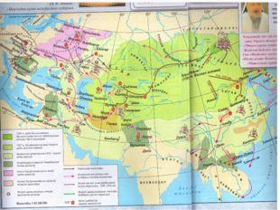 «Отырар опаты» Шығыс Түркістан мен Жетісуды басып алғаннан кейін Қазақстанның
