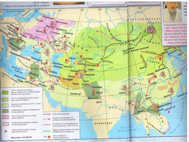 «Отырар опаты» Шығыс Түркістан мен Жетісуды басып алғаннан кейін Қазақстанның...