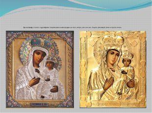 Що насправді сталося з чудотворною Озерянською іконою в радянські часи, мабу