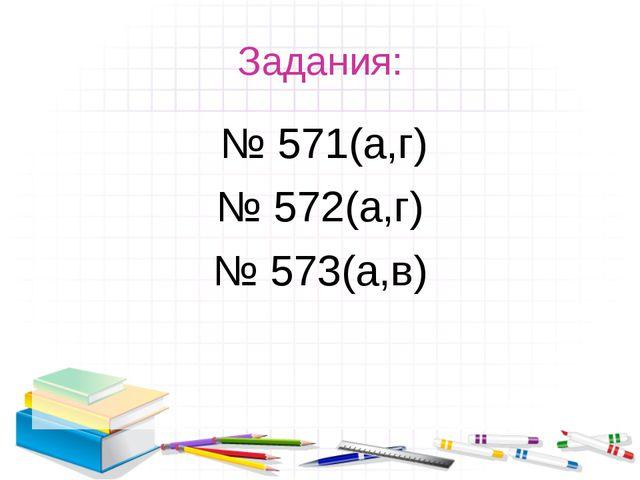 1) 4 · 3 : 2 = 6 см2 2) 4 + 3 + 5 = 12 см Ответ: S = 6 см2, P = 12 см. Вариан...