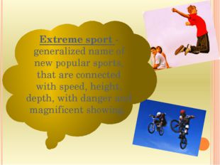 Extreme sport - generalized name of new popular sports, that are connected w