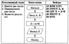 hello_html_m624ab69.jpg
