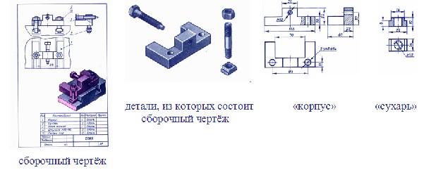 http://pedagogu.ucoz.ru/4444.jpg
