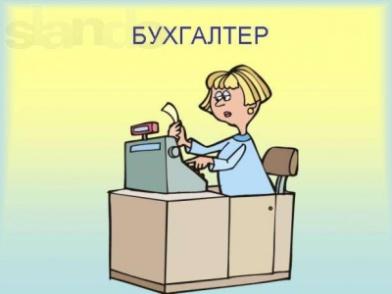 F:\professions\5605677830586[1].jpg