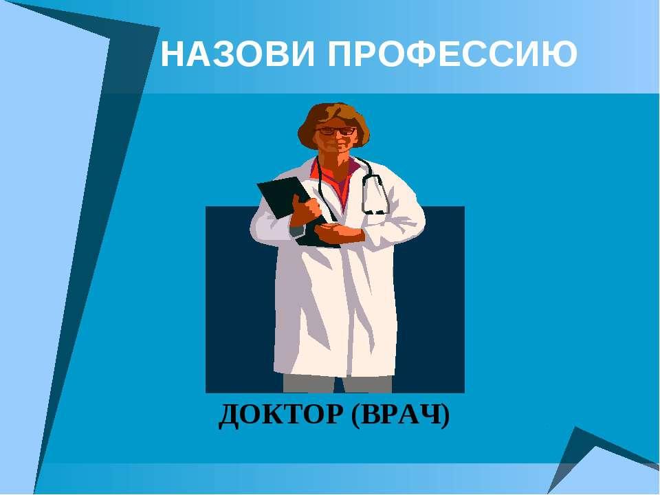 F:\professions\img5[1].jpg
