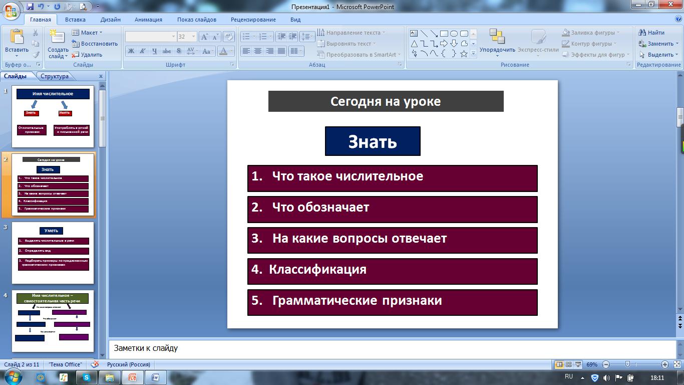 hello_html_m5e4551e.png