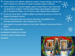 Новый Год в Бразилии Деда Мороза в Бразилии зовут Papai Noel. В Бразилии суще