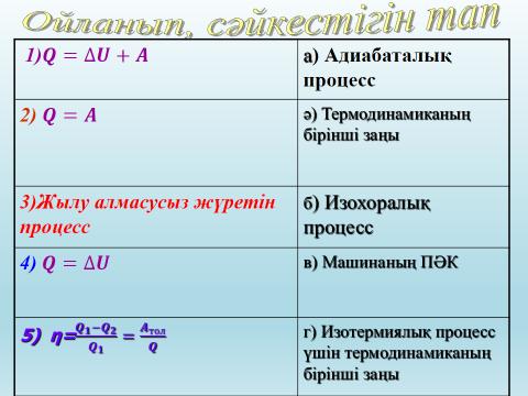 hello_html_3a044e13.png