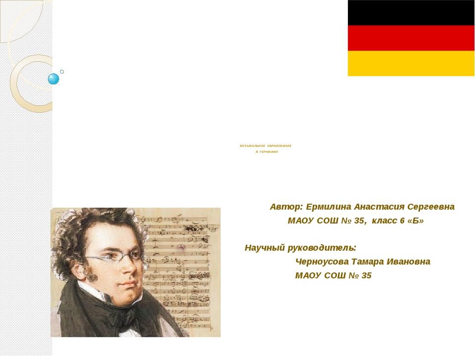 Образование В Германии Реферат Скачать Дошкольное Образование В Германии Реферат Скачать