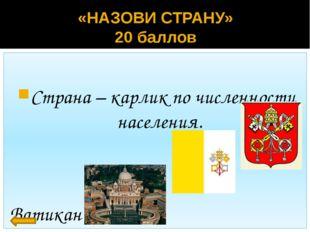 Какой город является центром трех мировых религий? а) Иерусалим б) Москва в)