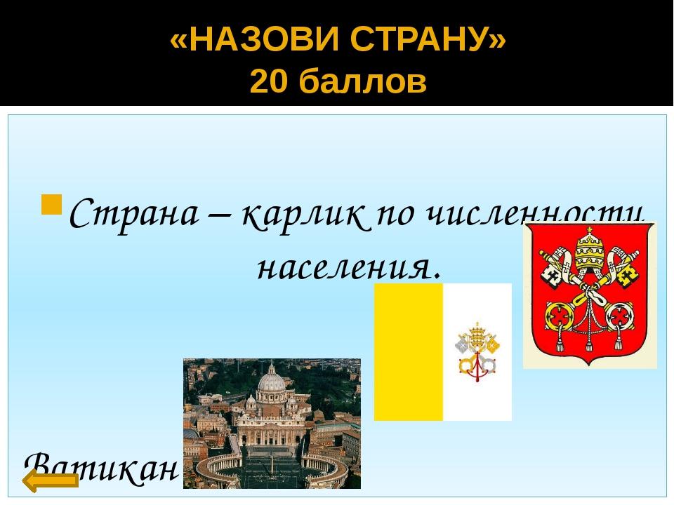 Какой город является центром трех мировых религий? а) Иерусалим б) Москва в)...