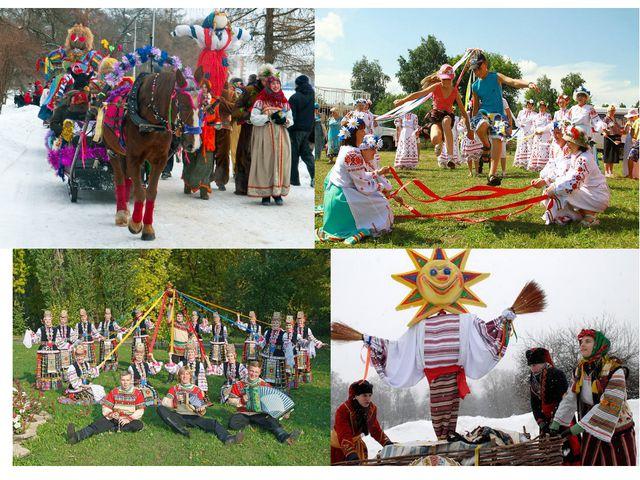 Таким образом, обычаи и праздники русского народа всегда отражали суть време...