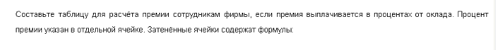 hello_html_m8bd5cc3.png