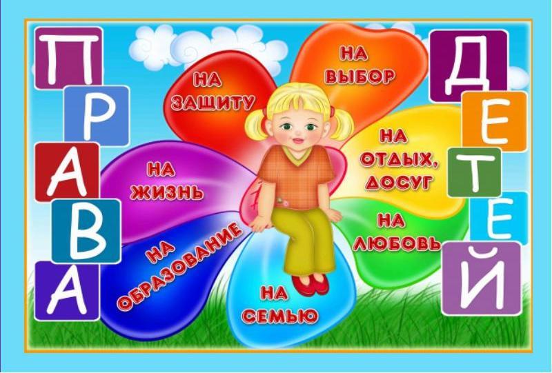 http://www.smolensk-notarius.ru/edimg/Image/News/2015/kd.jpg