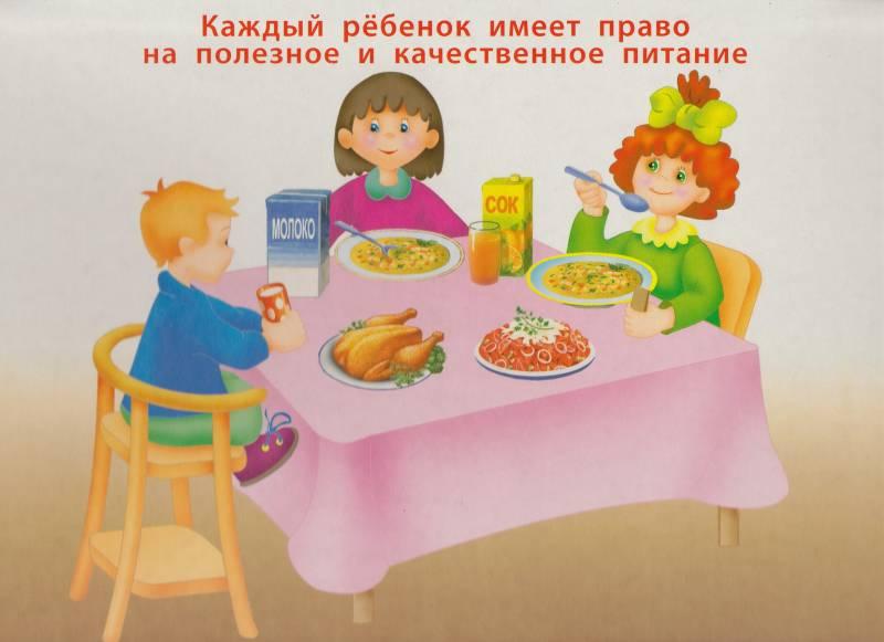 http://www.edusladkovo.ru/assets/galleries/1594/_a_a_0003_0_a_a.jpg