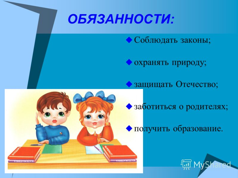 http://images.myshared.ru/4/77196/slide_12.jpg