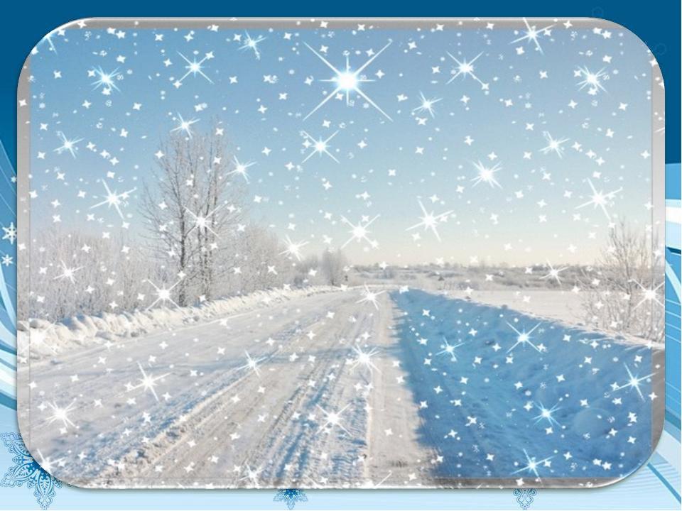 основном картинка зима анимация падает снег и остается на буквах готовлю мясом, грибами