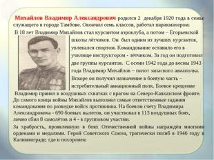 Михайлов Владимир Александрович родился 2 декабря 1920 года в семье служащег