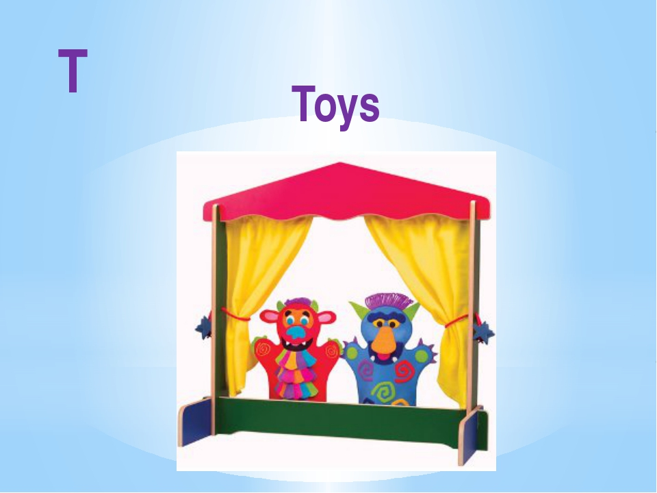 T Toys