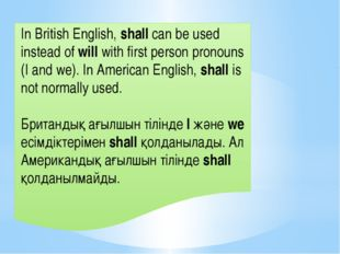In British English, shall can be used instead of will with first person pron