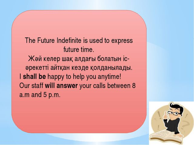 The Future Indefinite is used to express future time. Жәй келер шақ алдағы бо...
