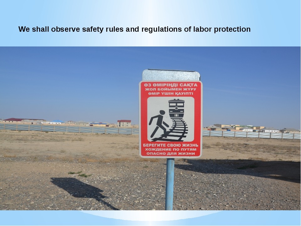We shall observe safety rules and regulations of labor protection