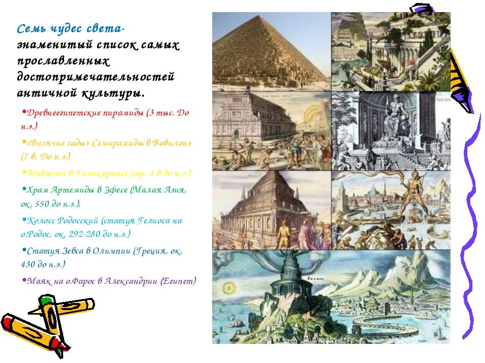 Урок- обобщение на тему имя существительное (6 класс)