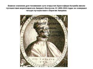 Важное значение для понимания сути открытия Христофора Колумба имели путешест