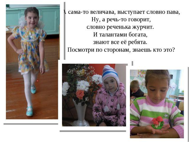 Визитная карточка на конкурс для мамы и дочки
