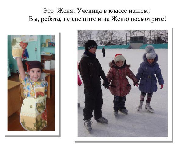 Мама с днем рождения на татарском языке